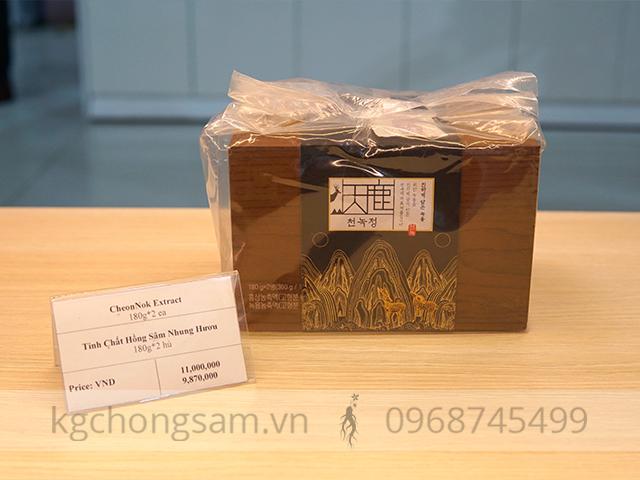 Cao sâm cô đặc Cheonnok Extract