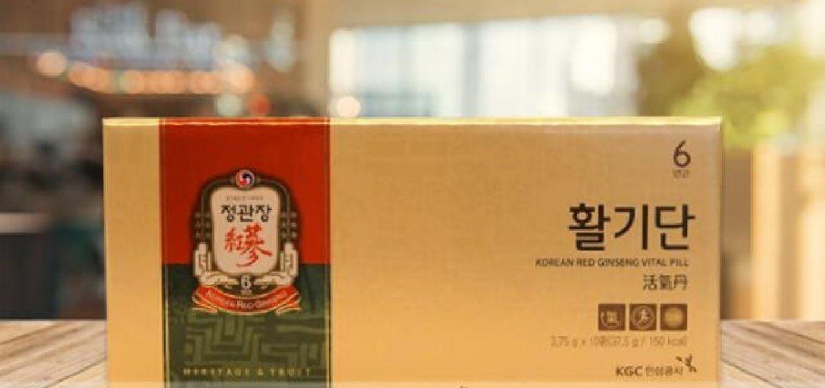 Nước uống bổ dưỡng hồng sâm Hàn Quốc HWAL GI RUK